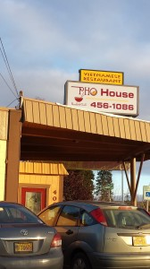 Recognize this place? It used to be the purple Noodle House in Fairbanks.