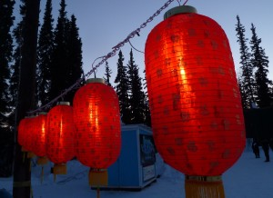 Fairbanks welcomes visitors to the 2015 Iditarod Re-Start event!