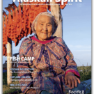 Alaskan Spirit Magazine: Kodiak kids and more